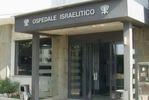ospedale-israelitico